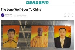 Deadspin - Lone Wolf Goes to China