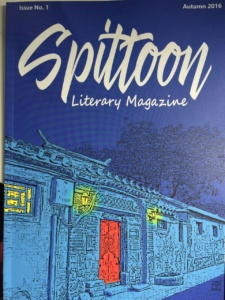 spittoon-literary-magazine
